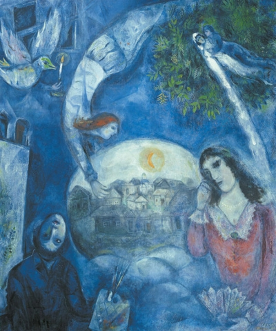 "New man needs a new society that works for everyone, and encourages the rise of a man, whose behavioural and psychological structure have: security, sense of identity and confidence, based on faith in what he is. Top photo: Marc Chagall - (1947).The Rise of A New Company - lower right Symbolism: a female figure looking suffering (the socket of the State of consciousness pain ) in the lower left,; character with the head upside down ( the human character substantial changing ); top left dove with lit candle ( ideal of common good ); female figure who twirls a cruet grasping that contains a village ( the change, changing the way of living"" that leads"" to a better society )."