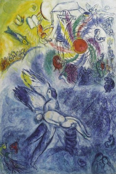 The right to Search for Truth and the Right to Death. Symbolism: at the top (the search for truth) the radiant sun colours (full bloom, symbol of eternity) and on the bottom the many doctrines, religions that represent how the search for truth to the individual should be more important than doctrines, philosophies, theologies, and religions. At the bottom (the right to a peaceful end) the Angel holding a body to represent for those who have reached a certain age and being terminally ill with great physical sufferings, the inalienable right to be assisted by specialists, psychologists, doctors (symbolism) to think of themselves, peacefully, through therapy to relax, aided to the far act of body abandonment.